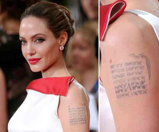 tatuaj cuplu